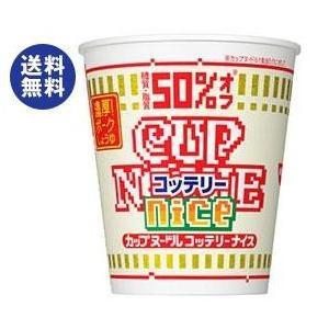送料無料 日清食品 カップヌードル コッテリーナイス 濃厚!ポークしょうゆ 57g×12個入|nozomi-market