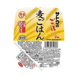 送料無料 サトウ食品 サトウのごはん 麦ごはん 150g×24個入|nozomi-market