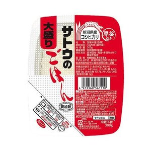【送料無料】サトウ食品 サトウのごはん 新潟県...の関連商品1