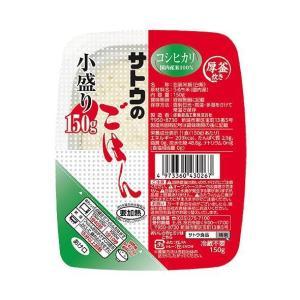 送料無料 サトウ食品 サトウのごはん コシヒカリ 小盛り 150g×20個入|nozomi-market