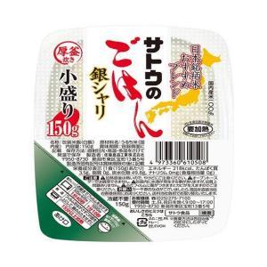 送料無料 サトウ食品 サトウのごはん 銀シャリ 小盛り 150g×20個入|nozomi-market
