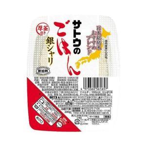 送料無料 サトウ食品 サトウのごはん 銀シャリ 200g×20個入|nozomi-market