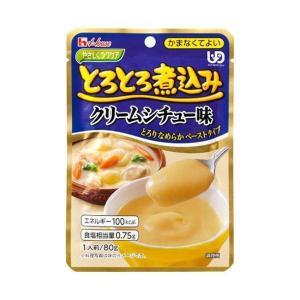 【送料無料】ハウス食品 やさしくラクケア とろとろ煮込みのクリームシチュー味 80g×40個入 nozomi-market