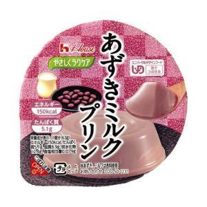 【送料無料】【2ケースセット】ハウス食品 やさしくラクケア あずきミルクプリン 63g×48(12×4)個入×(2ケース) nozomi-market