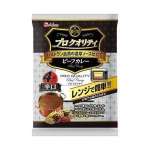 【送料無料】【2ケースセット】ハウス食品 プロ クオリティ ビーフカレー 4袋入り 辛口 680g(170g×4袋)×6個入×(2ケース)