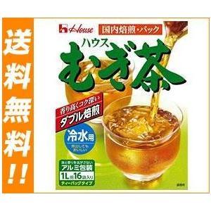 送料無料 ハウス食品 むぎ茶 (冷水用) 144g×20箱入|nozomi-market
