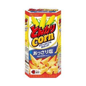 【送料無料】ハウス食品 とんがりコーン(あっさり塩) 75g×20個入 nozomi-market