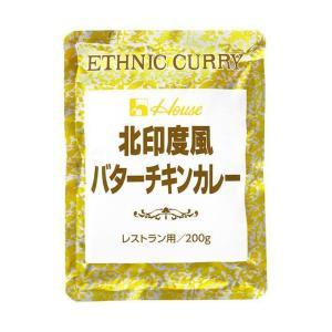 【送料無料】【2ケースセット】ハウス食品 北印度風バターチキンカレー 200g×30(10×3)個入×(2ケース)