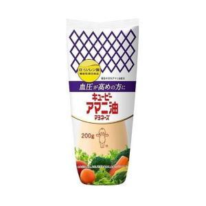 送料無料 【2ケースセット】キューピー アマニ油マヨネーズ 200g×15袋入×(2ケース) nozomi-market
