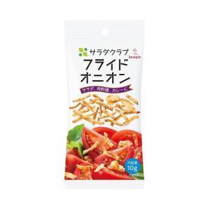 【送料無料】キューピー サラダクラブ フライドオニオン 10g×12袋入|nozomi-market