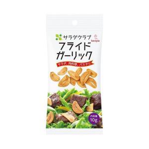 【送料無料】キューピー サラダクラブ フライドガーリック 10g×12袋入|nozomi-market