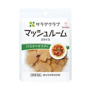 【送料無料】キューピー マッシュルーム(スライス) 90g×10袋入|nozomi-market