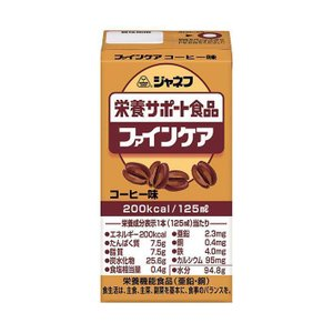 【送料無料】ジャネフ 栄養サポート食品 ファインケア コーヒー味 125ml紙パック×12本入|nozomi-market