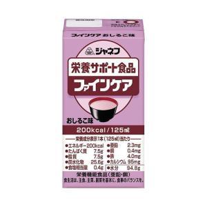 【送料無料】ジャネフ 栄養サポート食品 ファインケア おしるこ味 125ml紙パック×12本入|nozomi-market