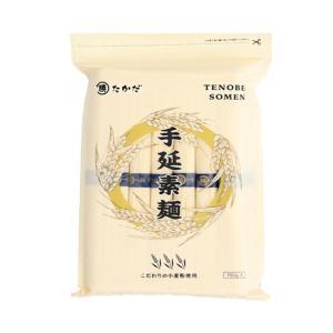 送料無料 マル勝高田 手延素麺 700g×12個入|nozomi-market