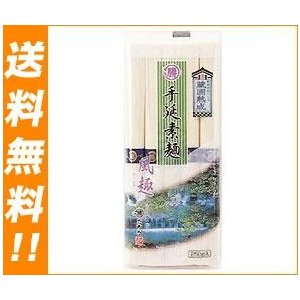 【送料無料】マル勝高田 風趣 手延素麺 250g×20個入 nozomi-market