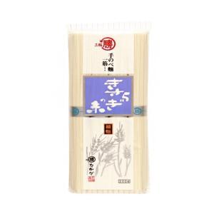 【送料無料】マル勝高田 きさらぎの糸 200g×20個入 nozomi-market
