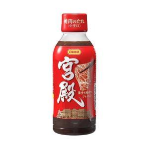 送料無料 【2ケースセット】日本食研 焼肉のたれ宮殿 350gペットボトル×24本入×(2ケース)