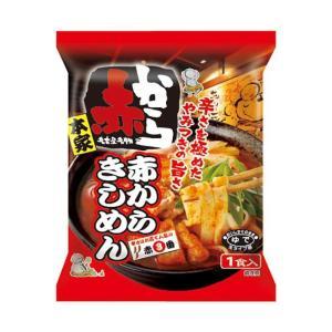 【送料無料】寿がきや 赤からきしめん 1食入 ...の関連商品5