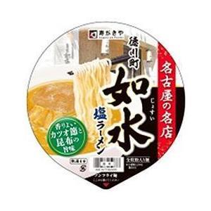 送料無料 寿がきや 徳川町如水 塩ラーメン 107g×12個入|nozomi-market