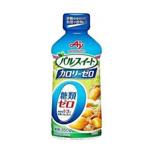 【送料無料】味の素 パルスイート カロリーゼロ(液体タイプ) 350g×6本入|nozomi-market