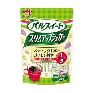 【送料無料】味の素 パルスイート スリムアップシュガー スティック 80g(1.6g×50本)×10袋入|nozomi-market