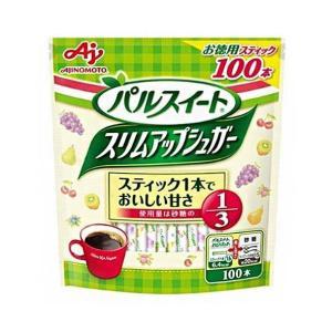 【送料無料】味の素 パルスイート スリムアップシュガー スティック 160g(1.6g×100本)×10袋入|nozomi-market