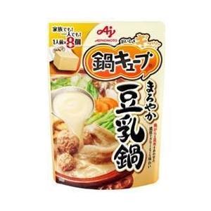【送料無料】味の素 鍋キューブ まろやか豆乳鍋...の関連商品8