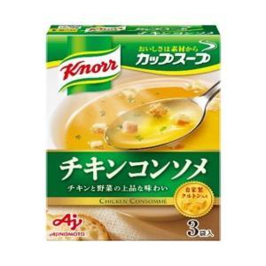 送料無料 味の素 クノール カップスープ チキンコンソメ (8.9g×3袋)×10箱入|nozomi-market