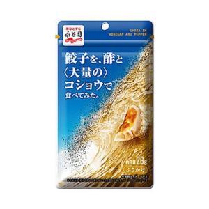 送料無料 永谷園 餃子を、酢と大量のコショウでたべてみた。 26g×10袋入|nozomi-market
