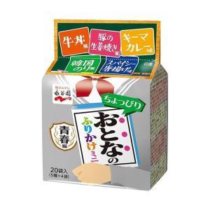 送料無料 永谷園 おとなのふりかけミニ 青春編 20袋×10袋入|nozomi-market