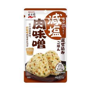 【送料無料】永谷園 減塩混ぜ込みごはん 肉味噌 34g×10袋入 nozomi-market