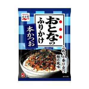 【送料無料】永谷園 おとなのふりかけ 本かつお 12.5g×10袋入 nozomi-market