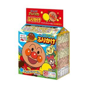 【送料無料】永谷園 それいけ!アンパンマンふりかけ ミニパック 50g×10袋入 nozomi-market