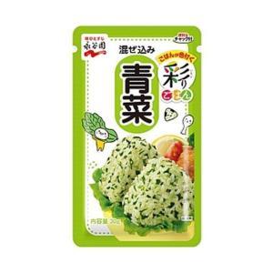 【送料無料】永谷園 彩りごはん混ぜ込み青菜 30g×10袋入 nozomi-market