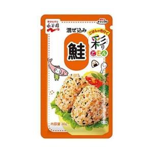 【送料無料】永谷園 彩りごはん混ぜ込み鮭 30g×10袋入 nozomi-market