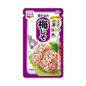 【送料無料】永谷園 彩りごはん混ぜ込み梅じそ 30g×10袋入 nozomi-market
