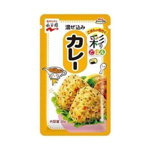 【送料無料】永谷園 彩りごはん混ぜ込みカレー 30g×10袋入 nozomi-market