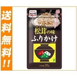 【送料無料】永谷園 松茸の味ふりかけ 30g×10袋入 nozomi-market