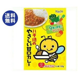 【送料無料】【2ケースセット】ハチ食品 ハチ坊のやさしい甘口カレー 130g×24個入×(2ケース) nozomi-market