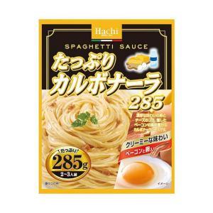 【送料無料・2ケースセット】ハチ食品 たっぷりカルボナーラ285 285g×24個入×(2ケース) nozomi-market