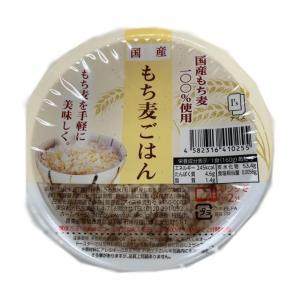 【送料無料】【2ケースセット】アイズ 国産もち麦ごはん 16...