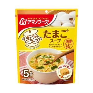 送料無料 アマノフーズ きょうのスープ たまごスープ 5食×6袋入|nozomi-market