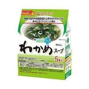 送料無料 【2ケースセット】アマノフーズ フリーズドライ おだやかプラス わかめスープ【機能性表示食品】 5食×10袋入×(2ケース) nozomi-market