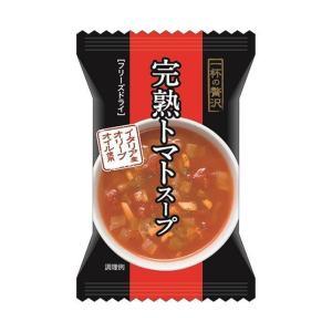 送料無料 MCLS 一杯の贅沢 完熟トマトスープ イタリア産オリーブオイル使用 8食×2箱入|nozomi-market