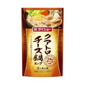 【送料無料】【2ケースセット】ダイショー チーズ鍋スープ 750g×10袋入×(2ケース)