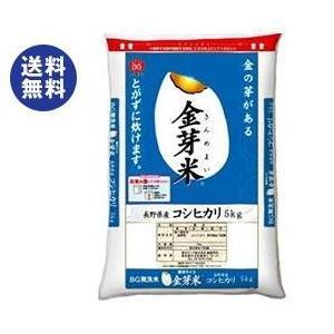 送料無料 トーヨーライス 金芽米長野県産コシヒカリ 5kg|nozomi-market