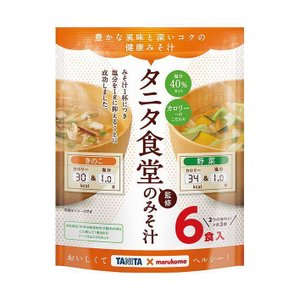 【送料無料】マルコメ お徳用 タニタ監修減塩みそ汁 めかぶときんぴら 6食×7袋入