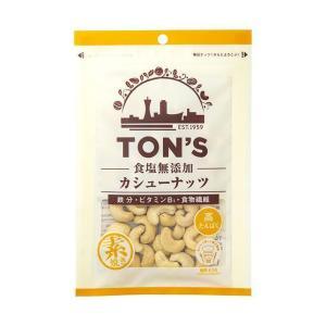 【送料無料】東洋ナッツ食品 トン 食塩無添加 カシューナッツ 75g×10袋入|nozomi-market