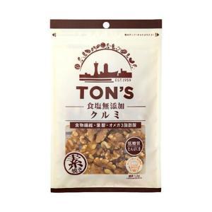 【送料無料】東洋ナッツ食品 トン 食塩無添加 クルミ 90g×10袋入|nozomi-market